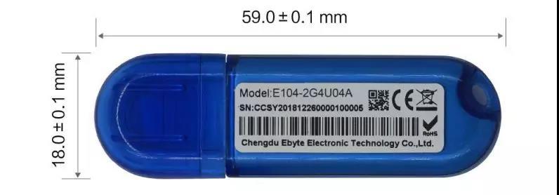 亿佰特蓝牙模块-E104系列USB接口